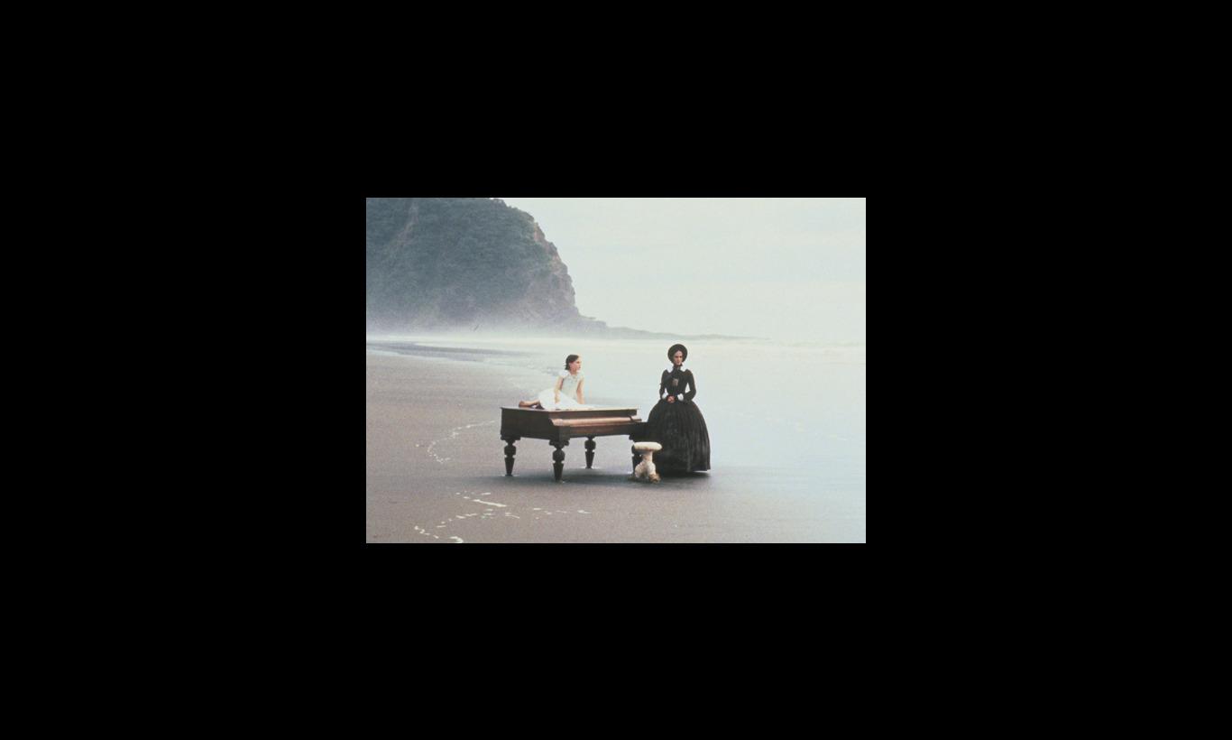 ピアノ・レッスン[R15+指定版]