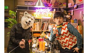 WOWOW×MAN WITH A MISSION「WOWGOW MUSIC DINER」