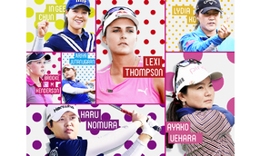 LPGA女子ゴルフツアー <カリフォルニア>