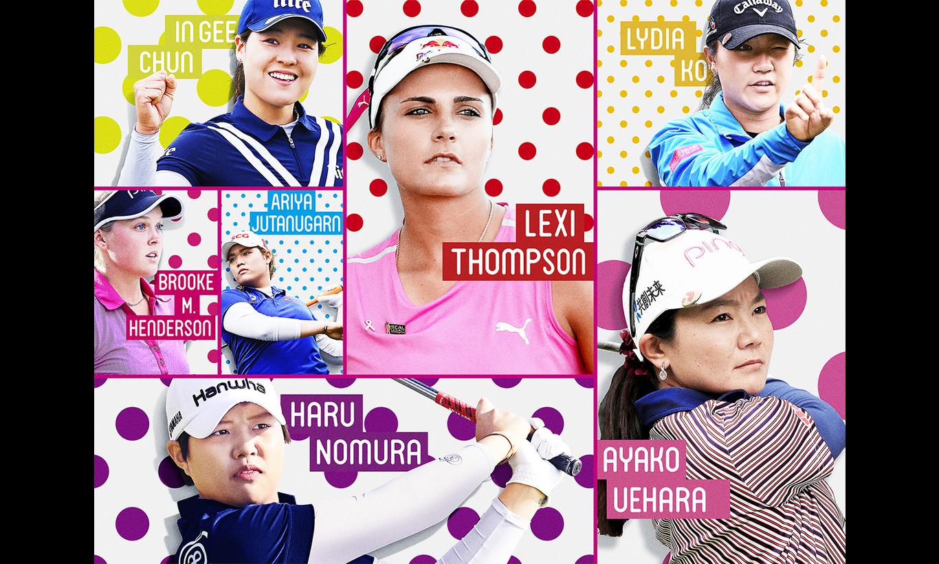 LPGA女子ゴルフツアー2017