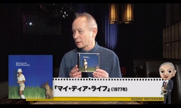 オフビート&JAZZ #64 渡辺貞夫 アルバム紹介