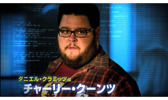 INSIDE CSI:CYBER2 /ダニエル・クラミッツ役 チャーリー・クーンツ Part.2
