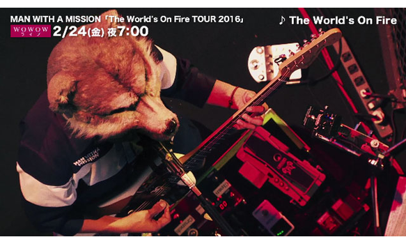 "MAN WITH A MISSION presents ""The World's On Fire TOUR 2016"" at Portmesse Nagoya /ライブダイジェスト"