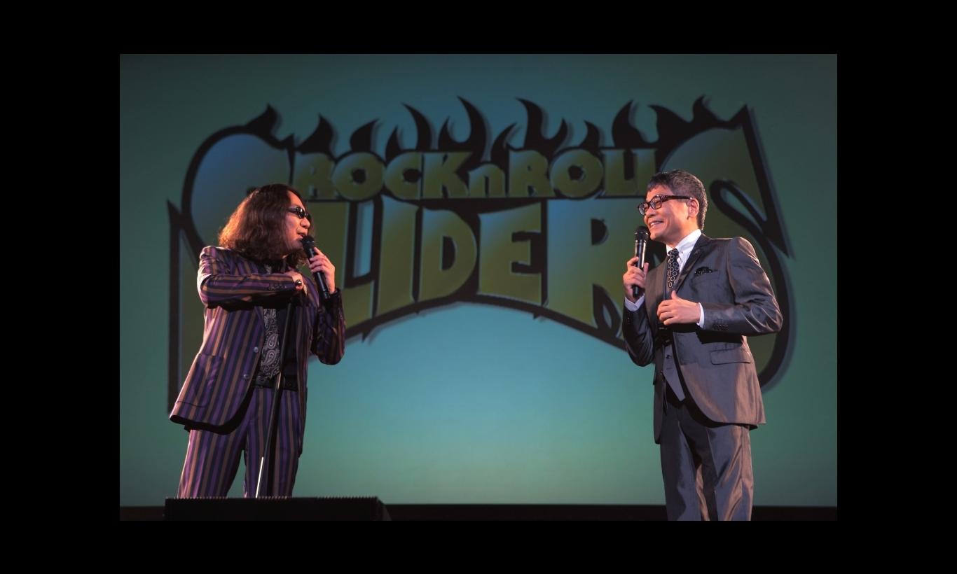 みうらじゅん&いとうせいこう ザ・スライドショー 20周年記念スペシャル