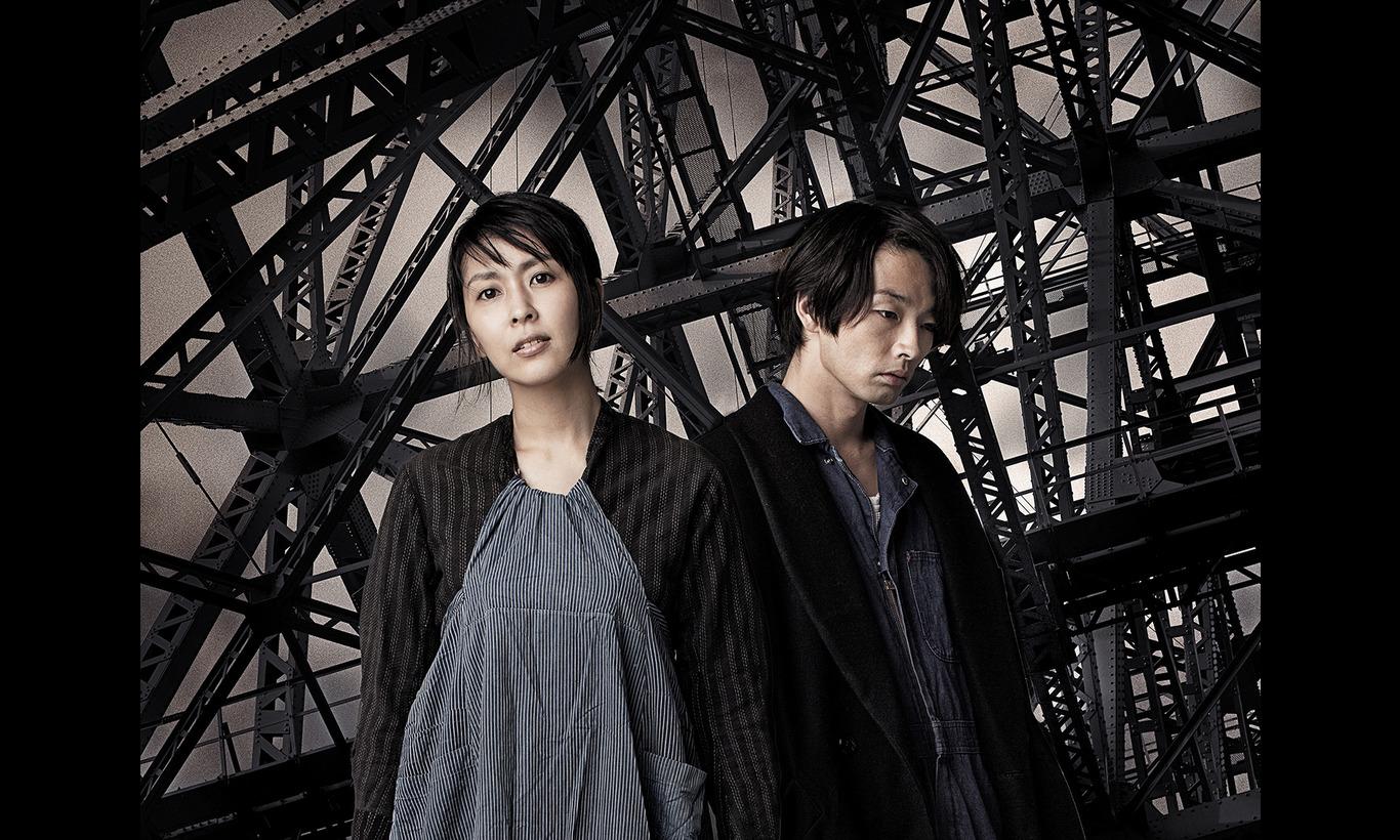 舞台「メトロポリス」串田和美×松たか子×森山未來
