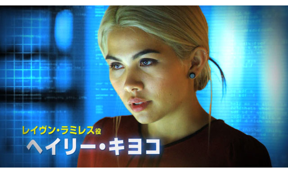 CINSIDE CSI:CYBER2/レイヴン・ラミレス役 ヘイリー・キヨコ Part.3