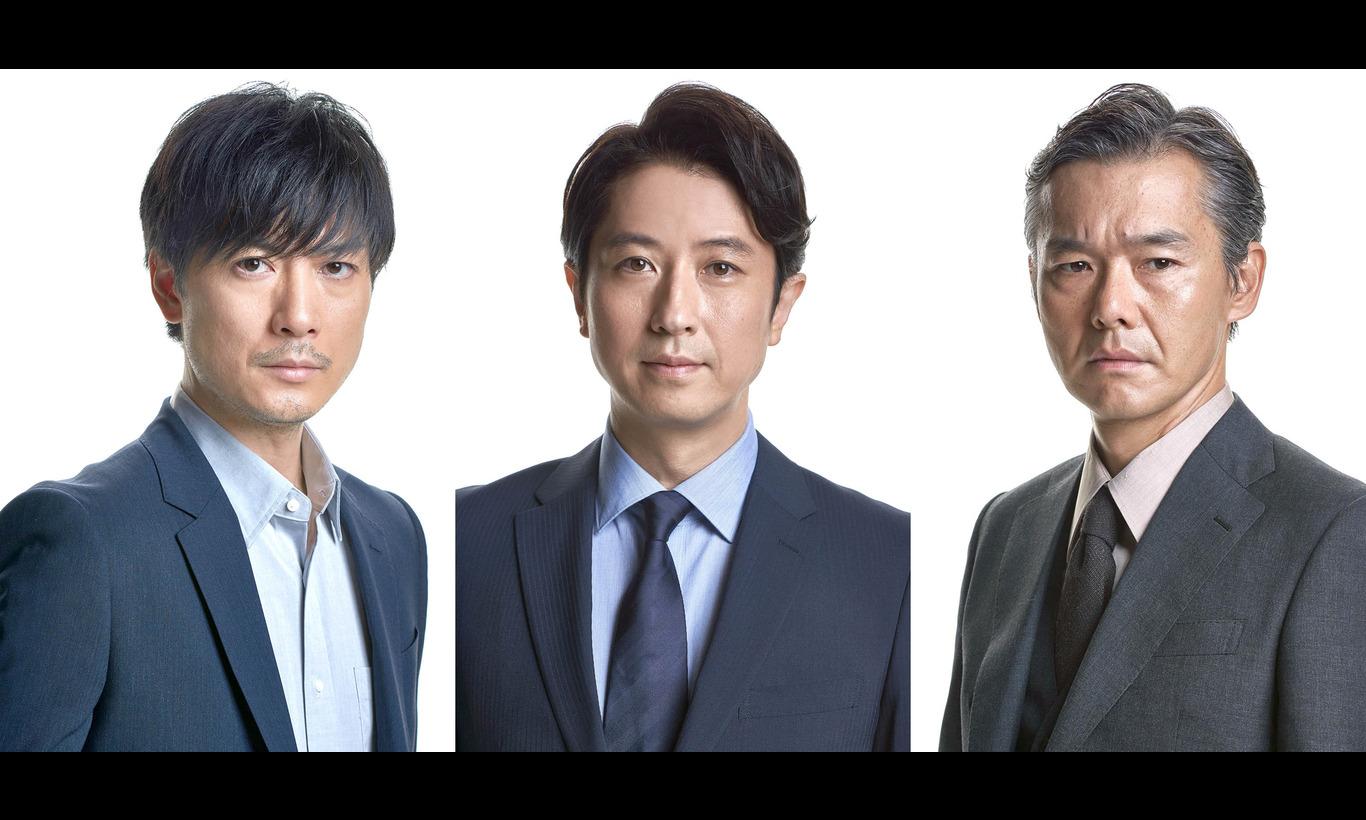WOWOW×東海テレビ「犯罪症候群」ミニガイド