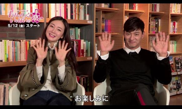 チェ・ジウ主演「キャリーバッグいっぱいの恋」プロモーション映像(60秒)