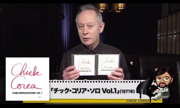 オフビート&JAZZ #67 チック・コリア ソロ・ピアノ 1982 アルバム紹介