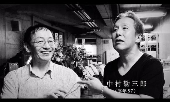 NODA・MAP「足跡姫」放送記念!「中村勘三郎×野田秀樹」5/5(金・祝)よる6:00スタート