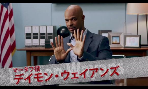 キャストインタビュー(マータフ役 デイモン・ウェイアンズ)/リーサル・ウェポン Season1
