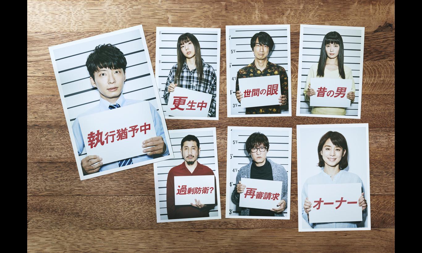 連続ドラマW プラージュ 〜訳ありばかりのシェアハウス〜