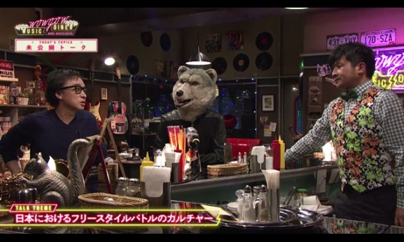 WOWOW×MAN WITH A MISSION 「WOWGOW MUSIC DINER」『第3回 未公開トーク「ロックバンドとジャズバンドの違いとは?」』