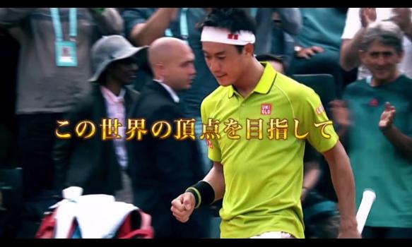 全仏オープンテニス2017/番組宣伝映像