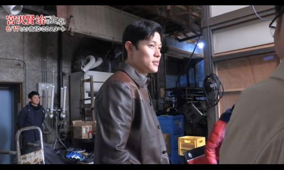 連続ドラマW 宮沢賢治の食卓/メイキング映像