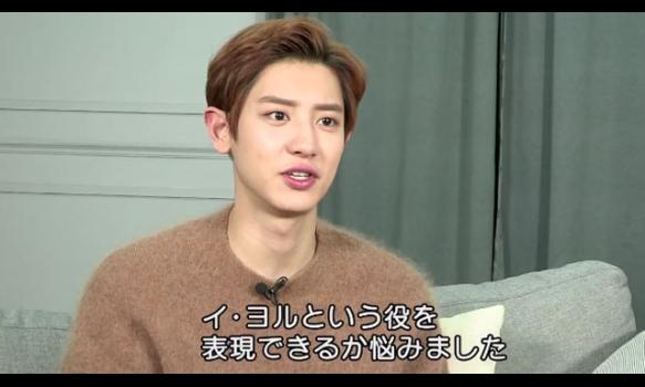 韓国ドラマ「ミッシングナイン」/チャンヨル(EXO)インタビューVol.1