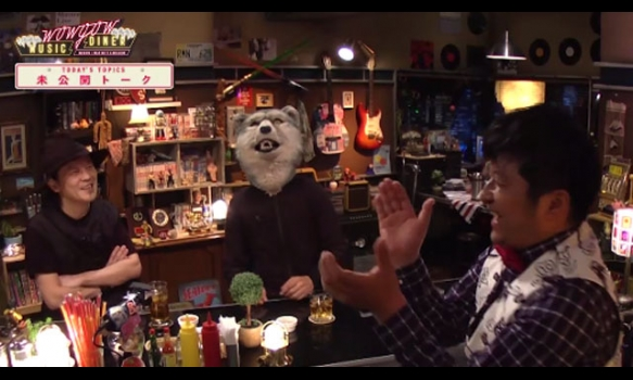 WOWOW×MAN WITH A MISSION「WOWGOW MUSIC DINER」第4回未公開トーク〜KEN ISHII 年に1回の悩み〜