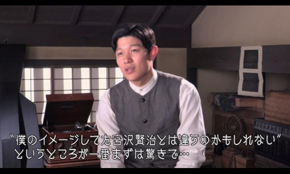 連続ドラマW 宮沢賢治の食卓/鈴木亮平コメント付きプロモーション映像(120秒)