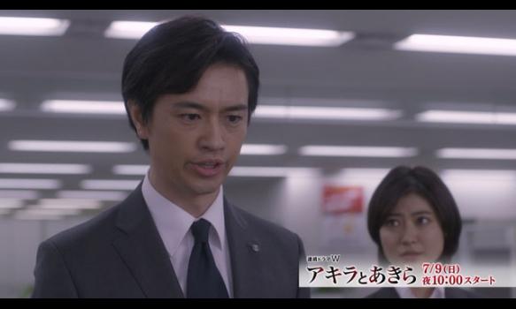 連続ドラマW アキラとあきら/プロモーション映像(60秒)
