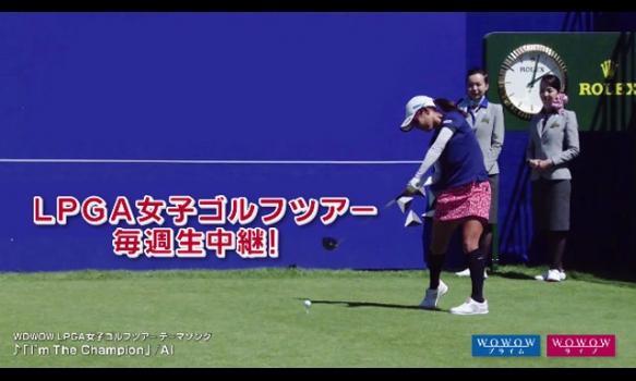LPGA女子ゴルフツアー 毎週生中継!