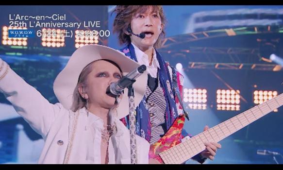L'Arc〜en〜Ciel 25th L'Anniversary LIVE/ライヴダイジェスト動画