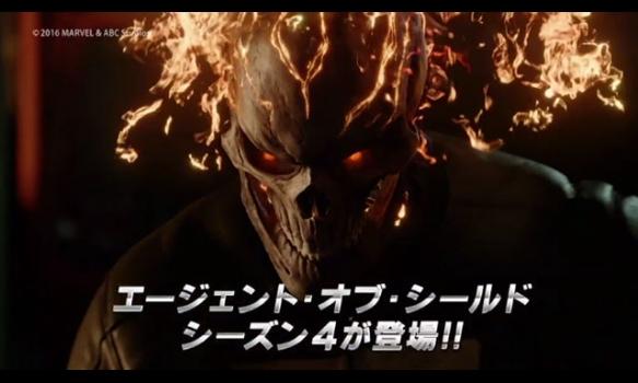 アベンジャーズ・スピンオフドラマ「エージェント・オブ・シールド4」/プロモーション映像