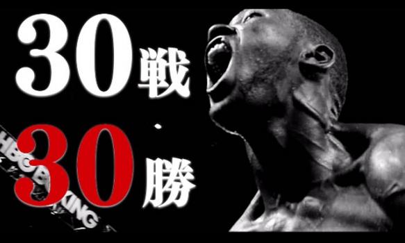 エキサイトマッチ〜世界プロボクシング/テレンス・クロフォードvsフェリックス・ディアス 番組宣伝映像