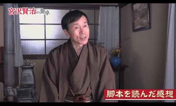 連続ドラマW 宮沢賢治の食卓/平田満 インタビュー映像