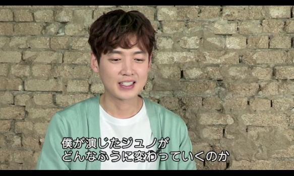 韓国ドラマ「ミッシングナイン」チョン・ギョンホ インタビューVol.1