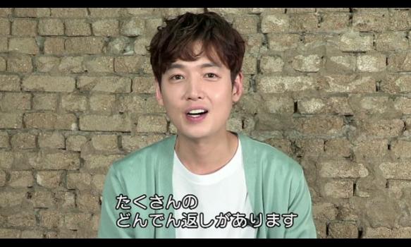 韓国ドラマ「ミッシングナイン」チョン・ギョンホ インタビューVol.2
