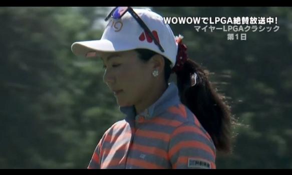 速報!マイヤーLPGAクラシック 第1日/LPGA女子ゴルフツアー2017