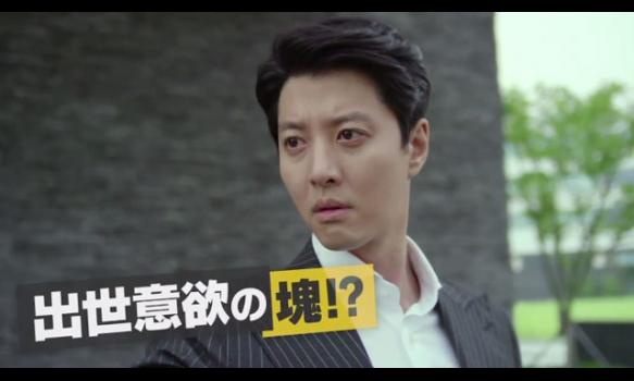 韓国ホームドラマ「月桂樹洋服店の紳士たち〜恋はオーダーメイド!〜」プロモーション映像(30秒)