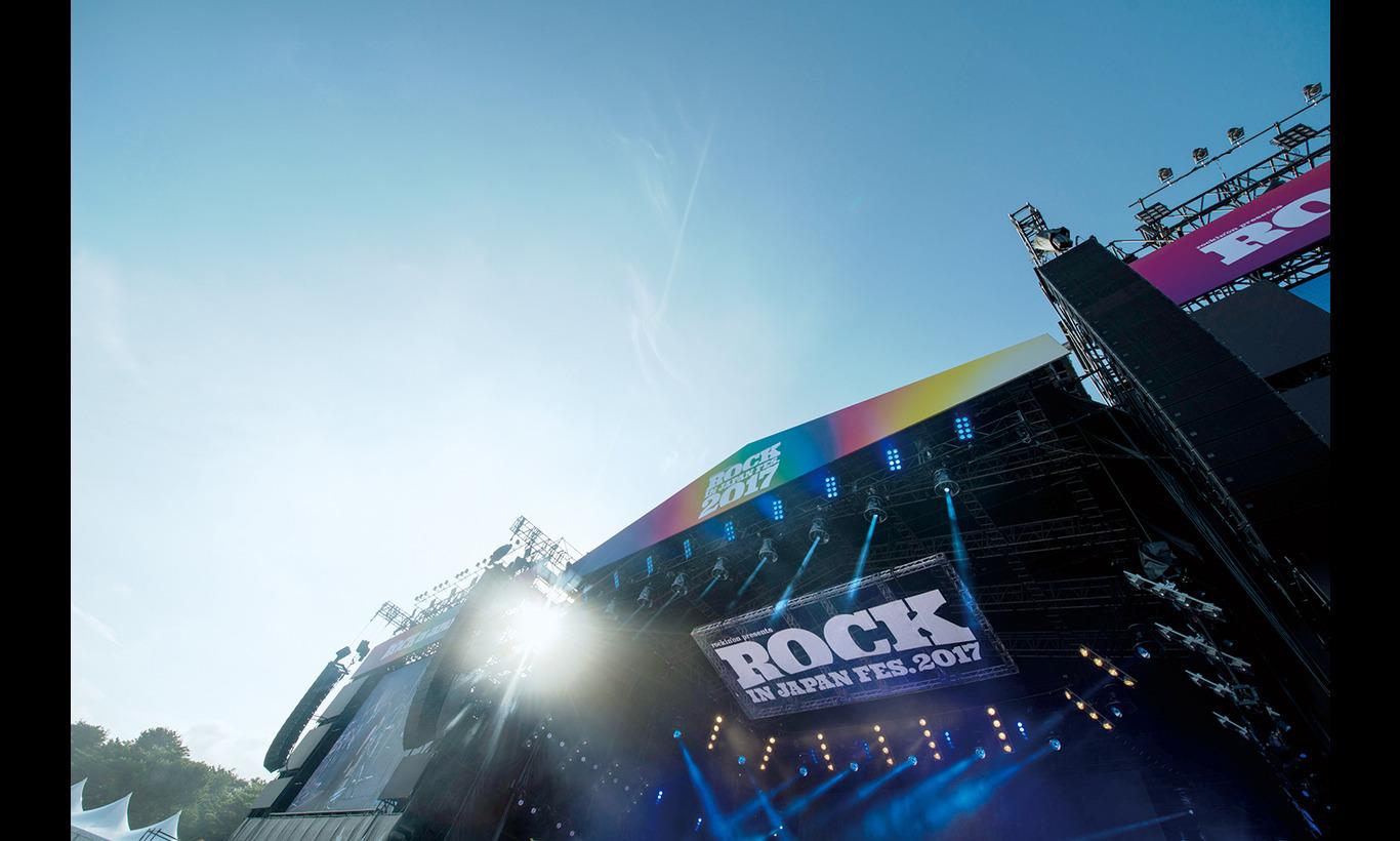 ROCK IN JAPAN FESTIVAL 2017 速報!