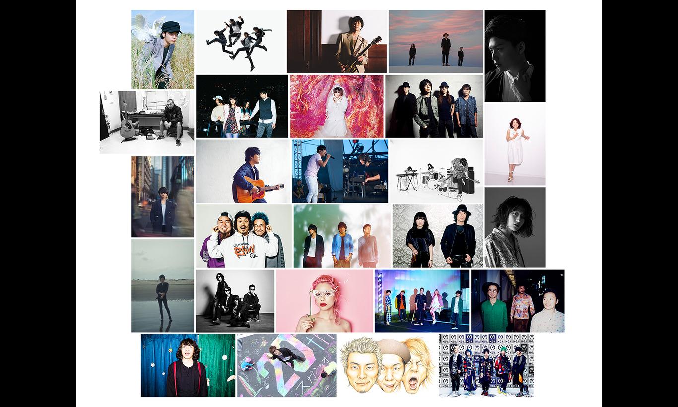 速報!Reborn-Art Festival 2017 × ap bank fes