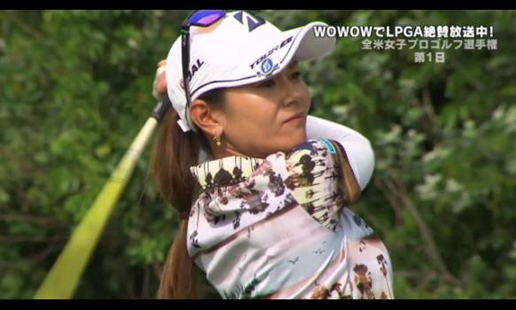 速報!全米女子プロゴルフ選手権 KPMG女子PGA選手権 第1日目/LPGA女子ゴルフツアー2017