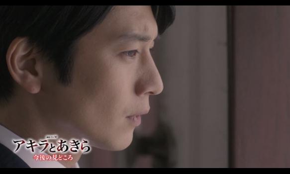 連続ドラマW アキラとあきら/第2話以降のみどころ