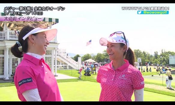 日本人6選手大会前インタビュー/メジャー第3戦!全米女子オープン/LPGA女子ゴルフツアー2017