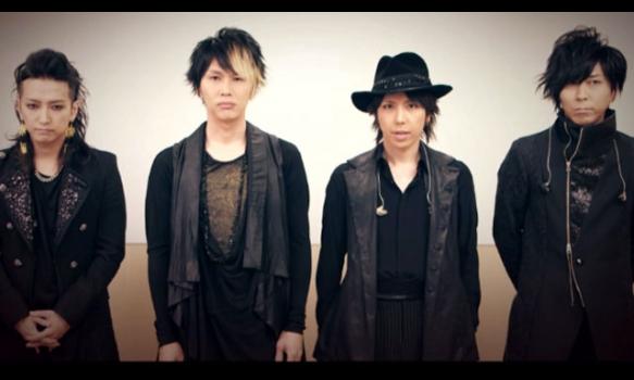 シド 日本武道館公演 2017 「夜更けと雨と」&「夜明けと君と」/メンバーコメント入りプロモーション映像