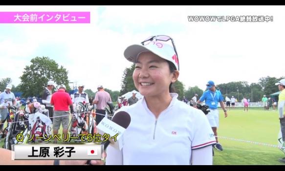 日本人4選手大会前インタビュー/ <オハイオ>マラソン・クラシック