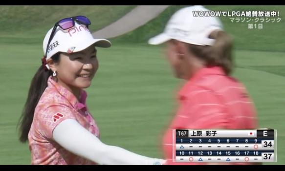 速報!<オハイオ>マラソン・クラシック 第1日/LPGA女子ゴルフツアー2017