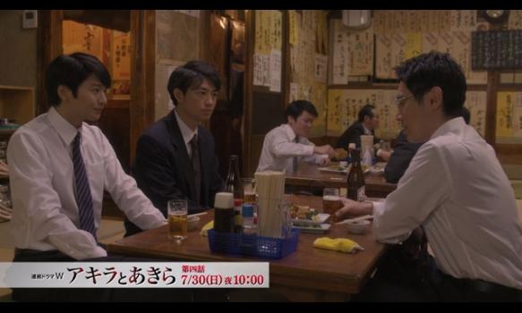 連続ドラマW アキラとあきら/第3話までのダイジェスト&第4話予告