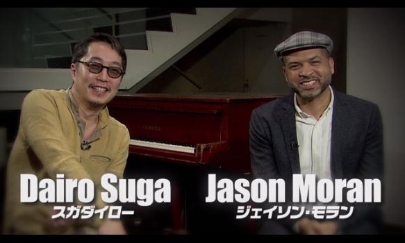 オフビート&JAZZ  #70/スガダイロー&ジェイソン・モラン インタビュー