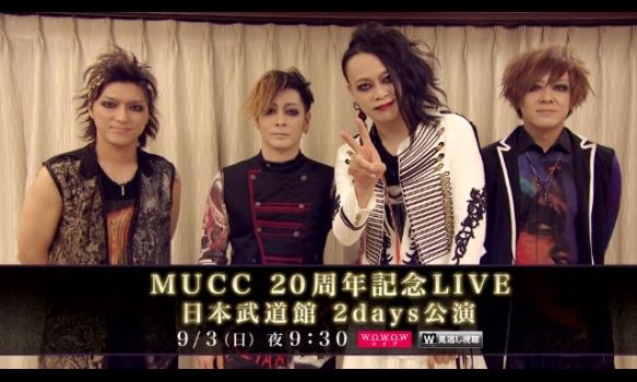 MUCC 20周年記念LIVE 日本武道館 2days公演/メンバーコメント入りプロモーション映像