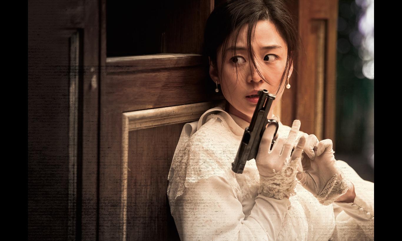 暗殺(2015)