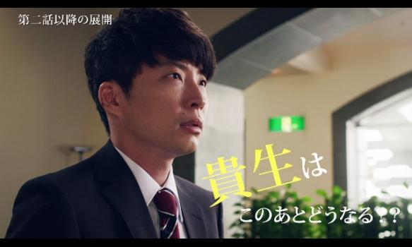 星野さん&石田さんよりみなさんへ/連続ドラマW プラージュ 〜訳ありばかりのシェアハウス〜