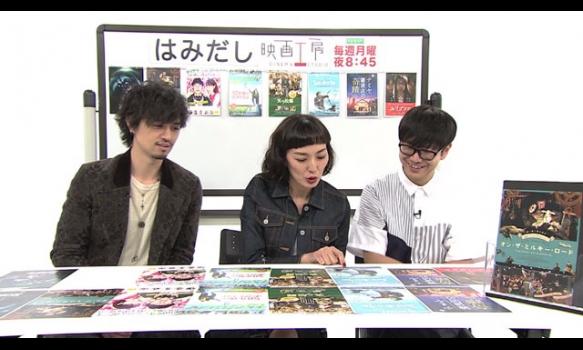 はみだし映画工房/『エイリアン: コヴェナント』ほか 9月15日〜の劇場公開作を語る