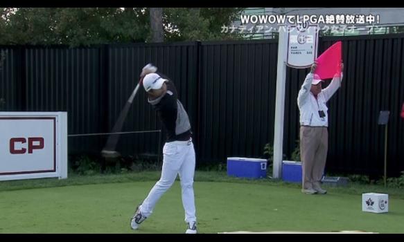 速報!カナディアン・パシフィック女子オープン 第1日/LPGA女子ゴルフツアー2017