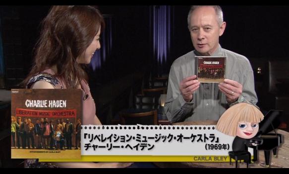 オフビート&JAZZ #71 カーラ・ブレイ・トリオ 2012/アルバム紹介