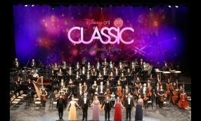ディズニー・オン・クラシック 〜まほうの夜の音楽会 2017