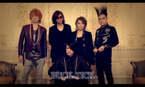 BUCK-TICK 30周年 WOWOWスペシャル/メンバーコメント映像